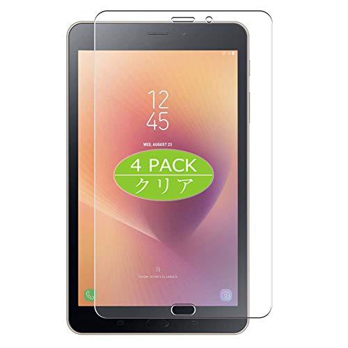 Vaxson - Protector de pantalla compatible con Samsung Galaxy Tab A 8.0 2017 T380 T385, Ultra HD Film Protector [no vidrio templado] TPU flexible protector de pantalla