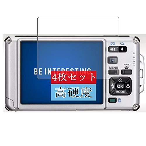 4枚 Sukix フィルム 、 RICOH PENTAX 防水デジタルカメラ OPTIO W80 向けの 液晶保護フィルム 保護フィルム シート シール(非 ガラスフィルム 強化ガラス ガラス ) 修繕版