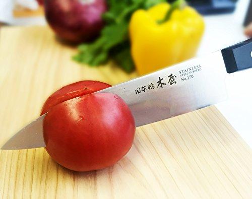 Kiya Japanese Stainless Steel Blade Chefs Knife 7 Inch