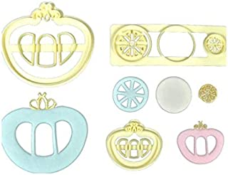 S.Han Fondant 2 Princess Carriage Cookie Cutter Mould Cake Baking Cake Decoration Tools