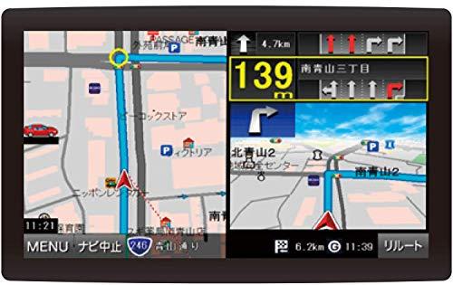 2020年版地図 ワンセグ搭載 るるぶ搭載 9インチ カーナビ [トラックモード搭載ナビ】 最新地図搭載 オービス警告 ポータブル ナビゲーション バッテリー内蔵 高解像度 LED 車用ナビ 車載GPS 【国内メーカー保証1年】 o000
