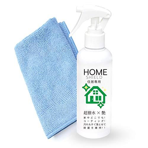 SHIELD (シールド) HOME SHIELD 住居専用 コーティング剤 (200ml / クロス付き) コーティング スプレー 撥水コーティング (キッチン/シンク/水回り/ステンレス/洗面所/浴槽)
