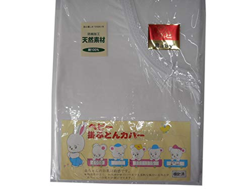 【日本製】 綿100% 掛け布団 カバー ベビー (110×135cm) ゴースタイプ