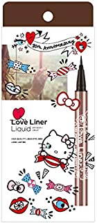 MSH Love Liner Liquid Eyeliner Dark Brown Limited Edition
