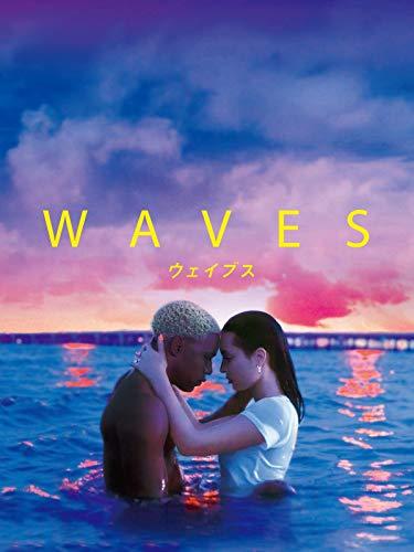 WAVES/ウェイブス(字幕版)