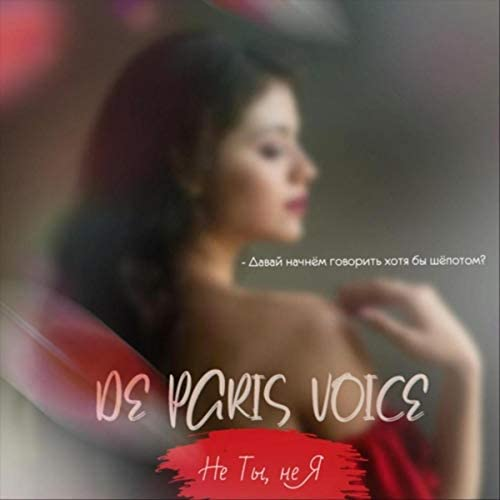 De Paris Voice