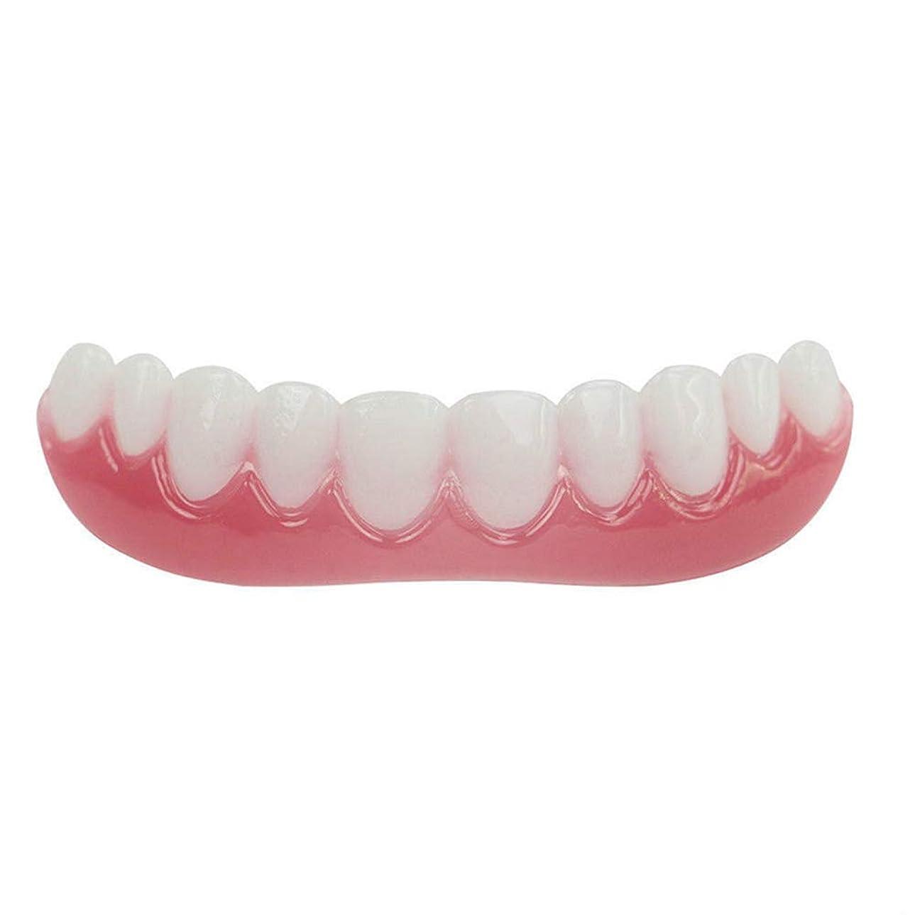 ネックレットタイプ高揚したシリコーンシミュレーション義歯、歯科用ベニヤホワイトトゥースセット(3個),Colorbox,Lower