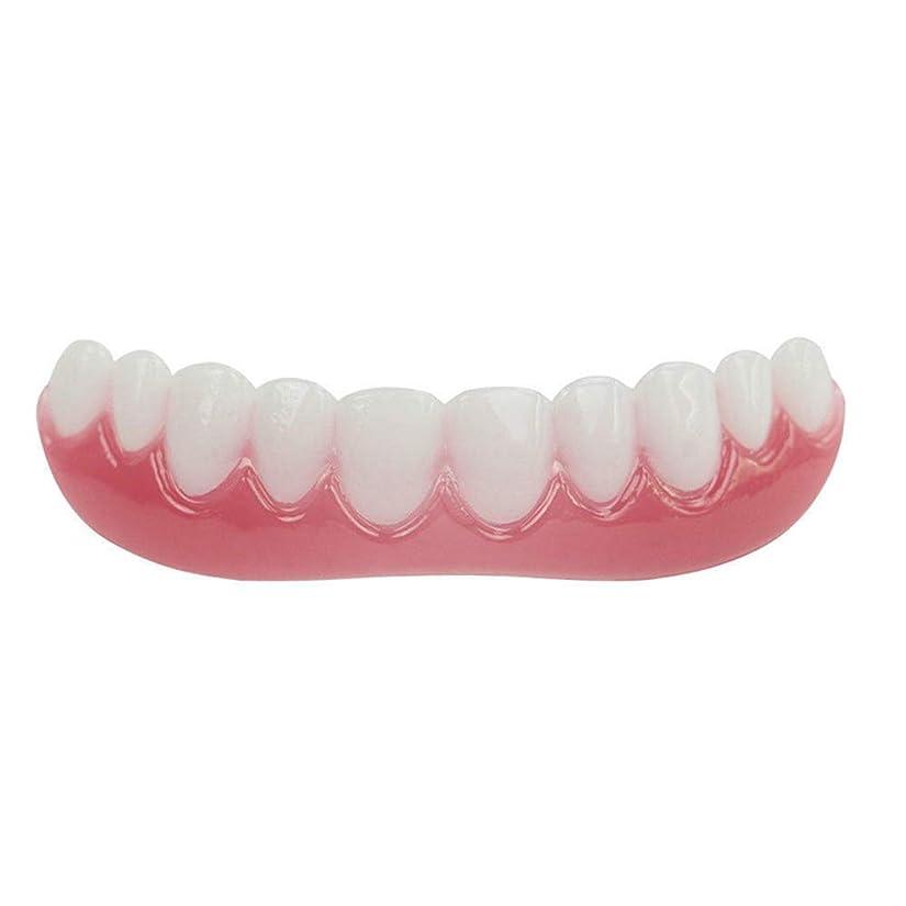 努力するプラットフォームリーンシリコーンシミュレーション義歯、歯科用ベニヤホワイトトゥースセット(3個),Colorbox,Lower