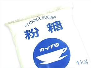 砂糖 粉糖NZ-1 日新製糖 1kg