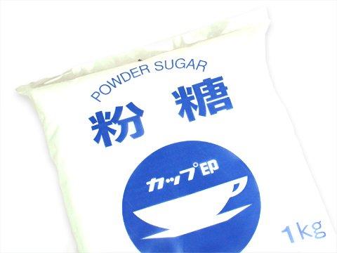 カップ印 粉糖 1kg
