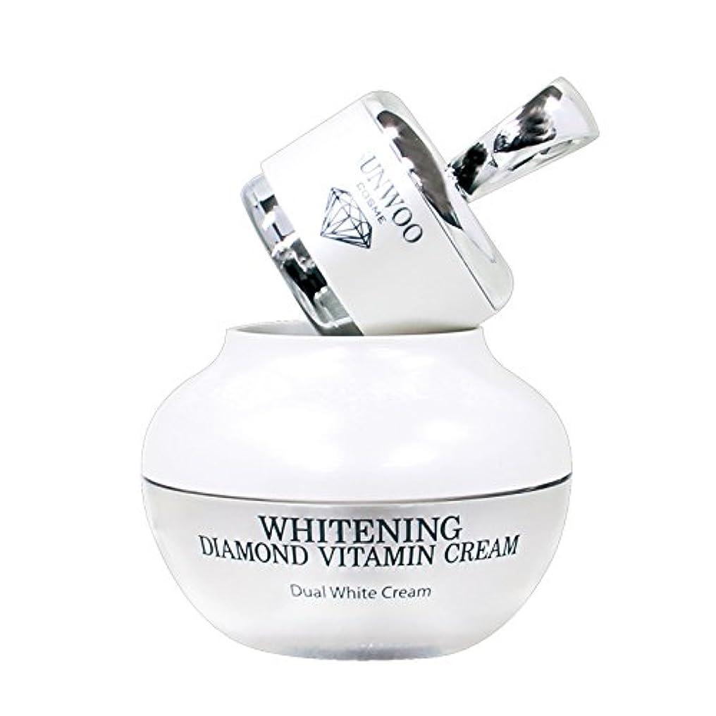 委員会ジャンクション用量Whitening Diamond Vitamin Cream