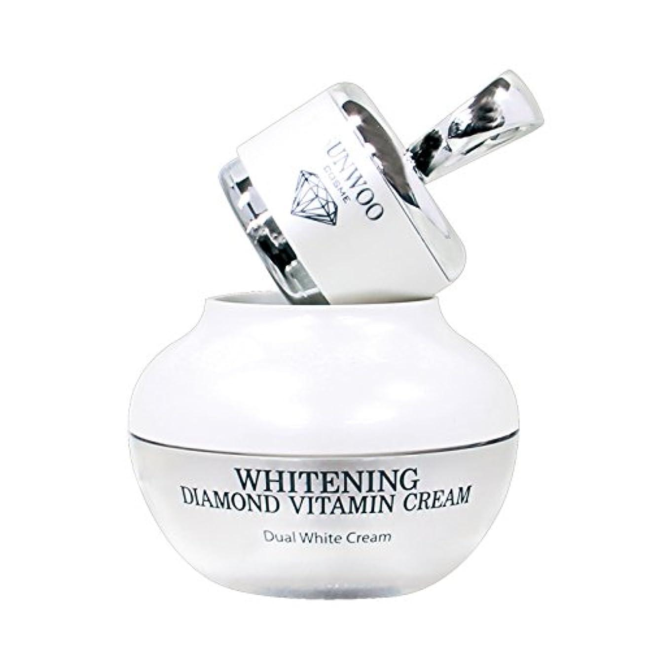 はさみ風邪をひく神Whitening Diamond Vitamin Cream