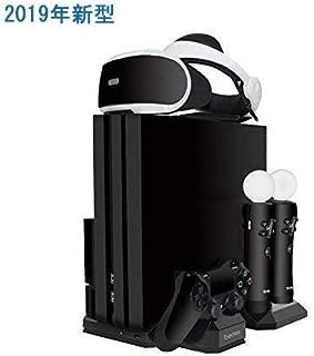 PS4/PS4 Pro/PS4 Slim/PSVR 縦置き スタンド Bedee プレイステーション4 PS Moveモーション コントローラー 収納 充電 多機能 冷却ファン付き 最新型 日本語説明書付 1年保証