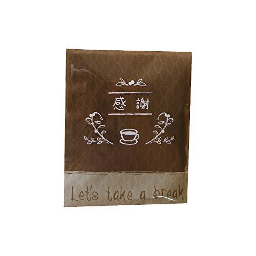 感謝deコーヒー10個 ドリップコーヒー 感謝 お礼 ご挨拶 退職 ばらまき プチギフト イベント