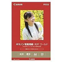 キヤノン 写真用紙光沢ゴールドA4 20枚 GL-101A420 00069162【まとめ買い3冊セット】