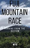 The 71th Fuji Mountain Race: Running for the bottom (English Edition)