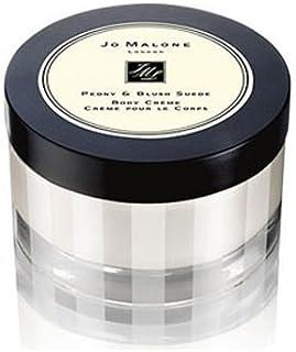 JO MALONE ジョーマローン ピオニー&ブラッシュ スエード ボディクリーム 175ml [並行輸入品]