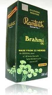 Ramtirth Brahmi Hair Oil 200ml by Ramtirth