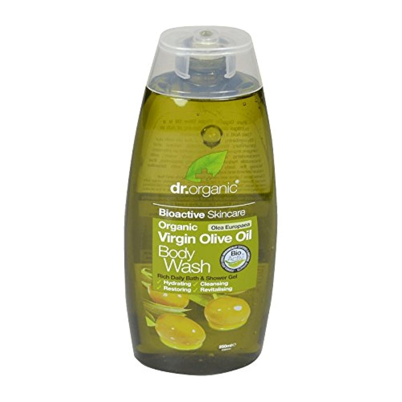 本当にシプリー増加するDr Organic Virgin Olive Oil Body Wash (Pack of 2) - Dr有機バージンオリーブオイルボディウォッシュ (x2) [並行輸入品]