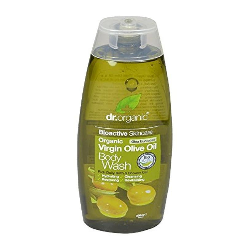 北西警官可動式Dr有機バージンオリーブオイルボディウォッシュ - Dr Organic Virgin Olive Oil Body Wash (Dr Organic) [並行輸入品]