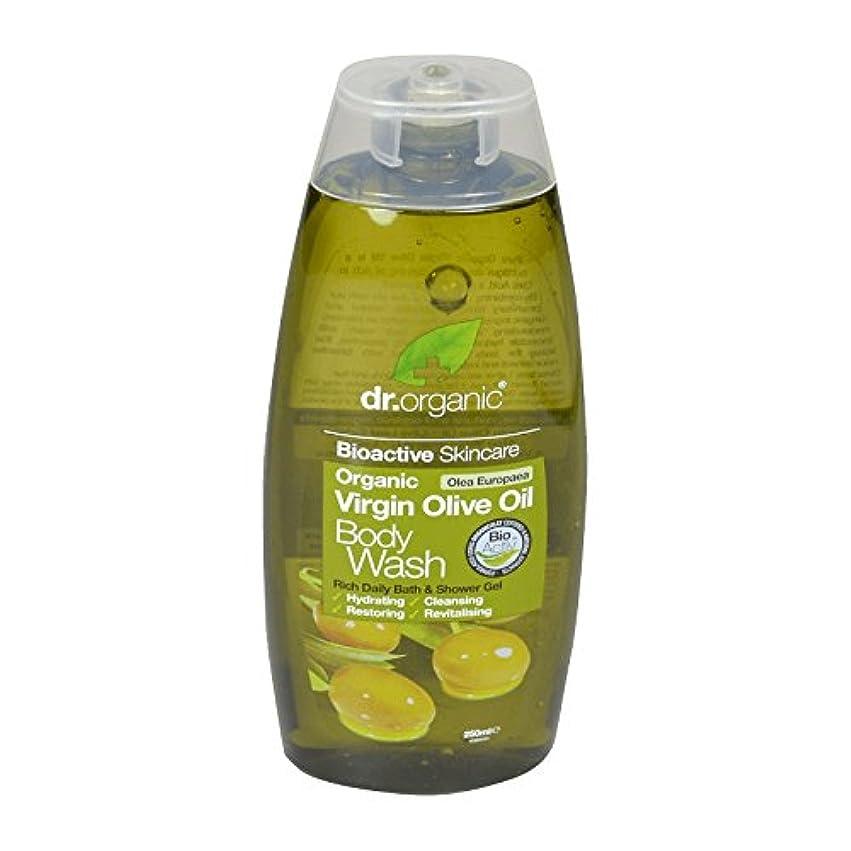 感じ回想曇ったDr有機バージンオリーブオイルボディウォッシュ - Dr Organic Virgin Olive Oil Body Wash (Dr Organic) [並行輸入品]