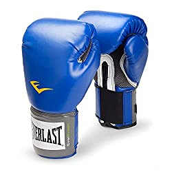 boxing equipment | boxing gloves for kids | boxing gift ideas for kid boxer