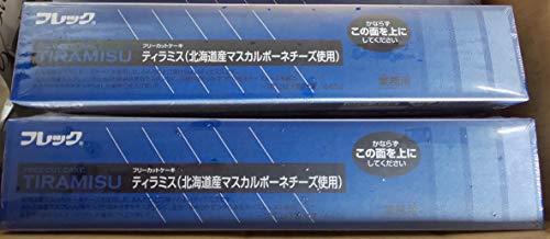 ティラミス 北海道産マスカルポーネチーズ使用 フリーカット ケーキ フレック 445g