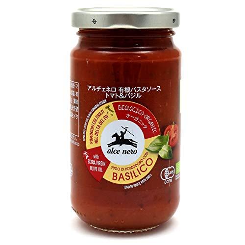 アルチェネロ 有機パスタソース・トマト&バジル 200g 2個セット 感謝 記念日 ギフト プレゼント 贈物 贈り物