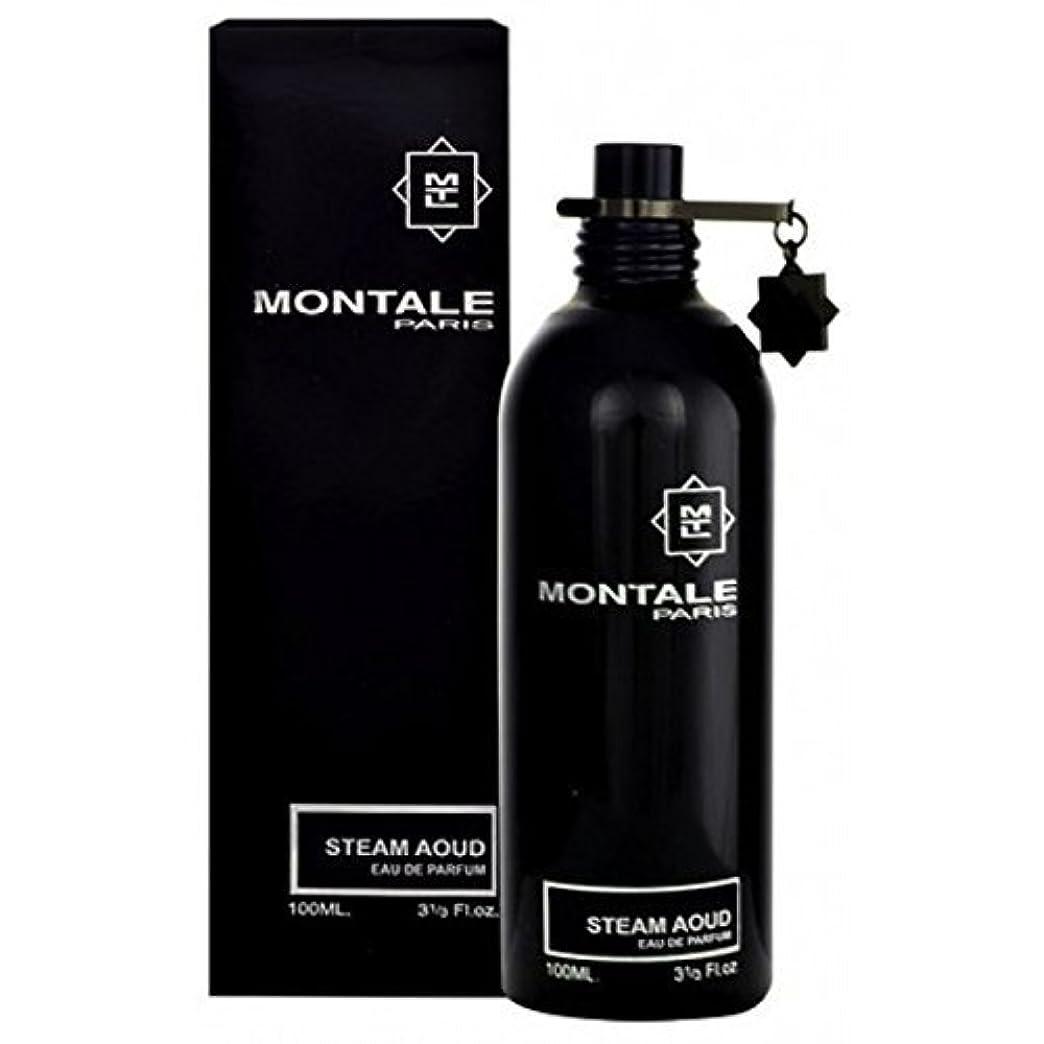吐くプロポーショナル二年生MONTALE STEAM AOUD Eau de Perfume 100ml Made in France 100% 本格的なスチーム モンターレ アラブ オードトワレ香水 100 ml フランス製 +2サンプル無料! + 30 mlスキンケア無料!