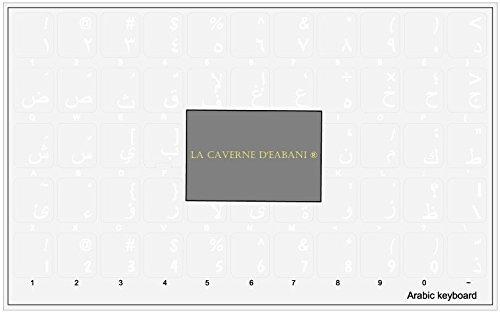Qwerty Keys Arabisch transparente Tastaturaufkleber mit Weiße Buchstaben - Geeignet für Jede Tastatur
