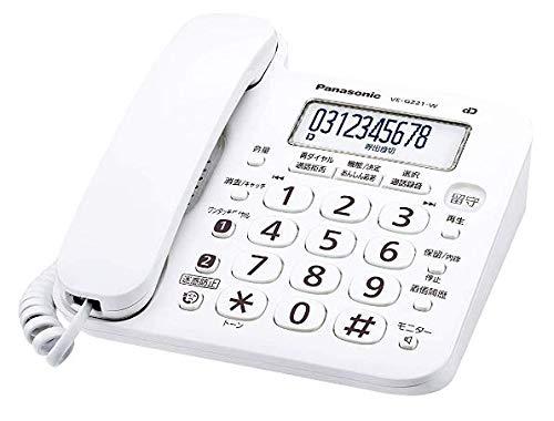 パナソニック(Panasonic) パナソニック デジタル電話機 VE-GZ21-W (親機のみ・子機無し) 迷惑電話対策機能搭載