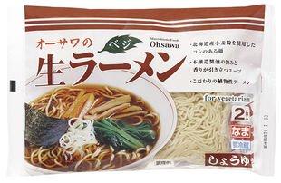 オーサワ ベジ生ラーメン (しょうゆ) 284g (うち麺110g×2) x10個セット (冷蔵)