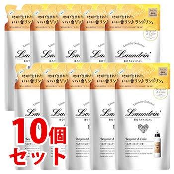 《セット販売》 ランドリン ボタニカル 柔軟剤 ベルガモット&シダーの香り つめかえ用 (430mL)×10個セット 詰め替え用