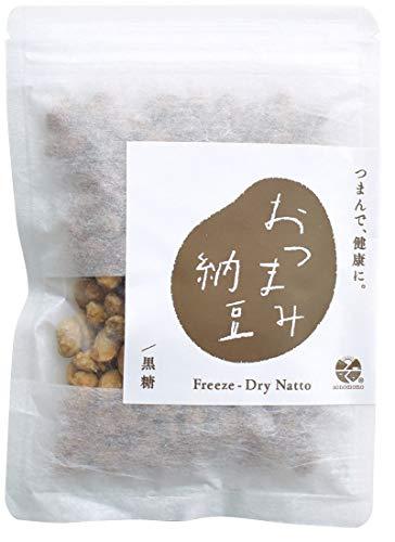 【おつまみ納豆/黒糖 50g】国産納豆 ノンフライ(フリーズドライ納豆) 納豆の栄養まるごと手軽につまめる、サクサク食感がやみつき