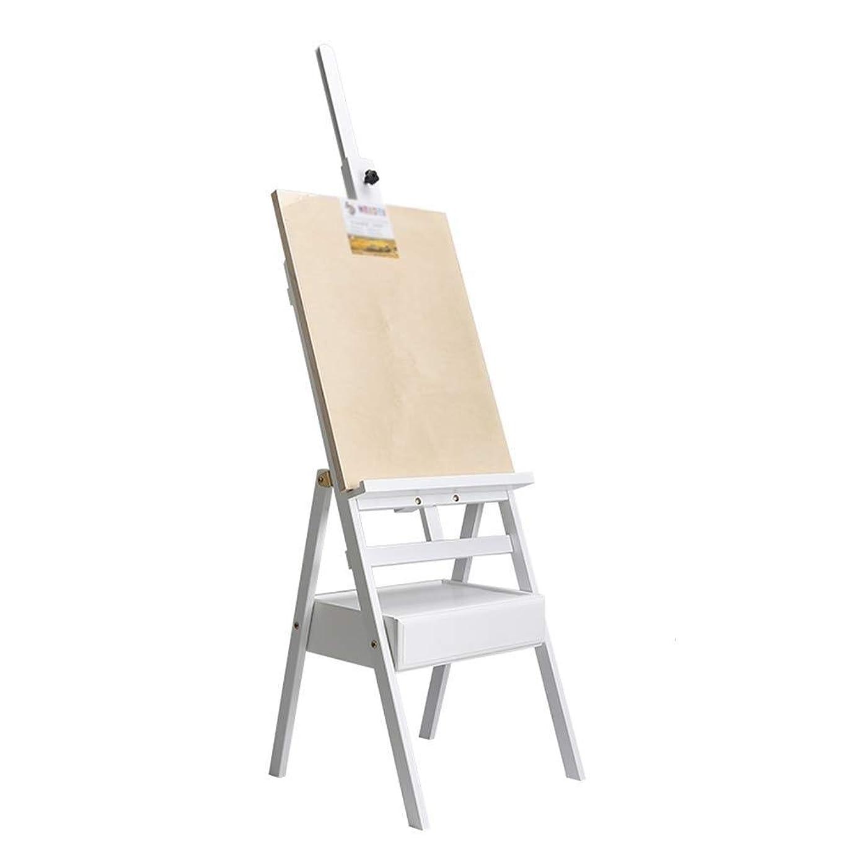 インタビュー予報小説家TLMYDD イーゼル、引き出し付き木製スケッチフレームセットブラケット イーゼル (Color : C)
