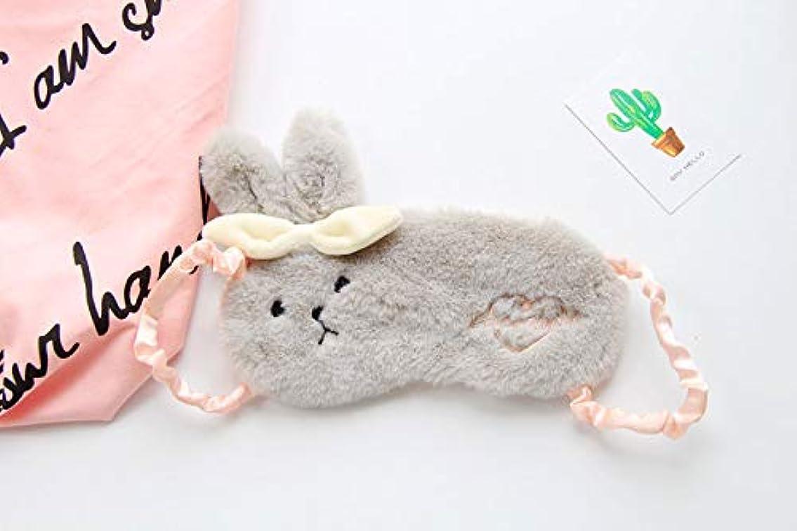 水平小競り合い影NOTE 目のケアツールかわいい漫画のウサギのウサギ眠っているアイマスク昼寝漫画ぬいぐるみアイシェード睡眠マスク眠っている