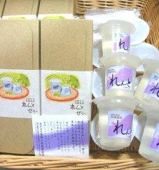 黒糖焼酎 れんとゼリー 100g ×3 (箱入り)