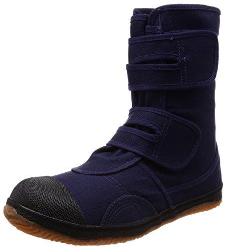 [ジーデージャパン] 鋼製先芯入り 高所用 作業靴 綿タイプ インナークッション 4E GD-01 メンズ ネイビー 26.0 cm