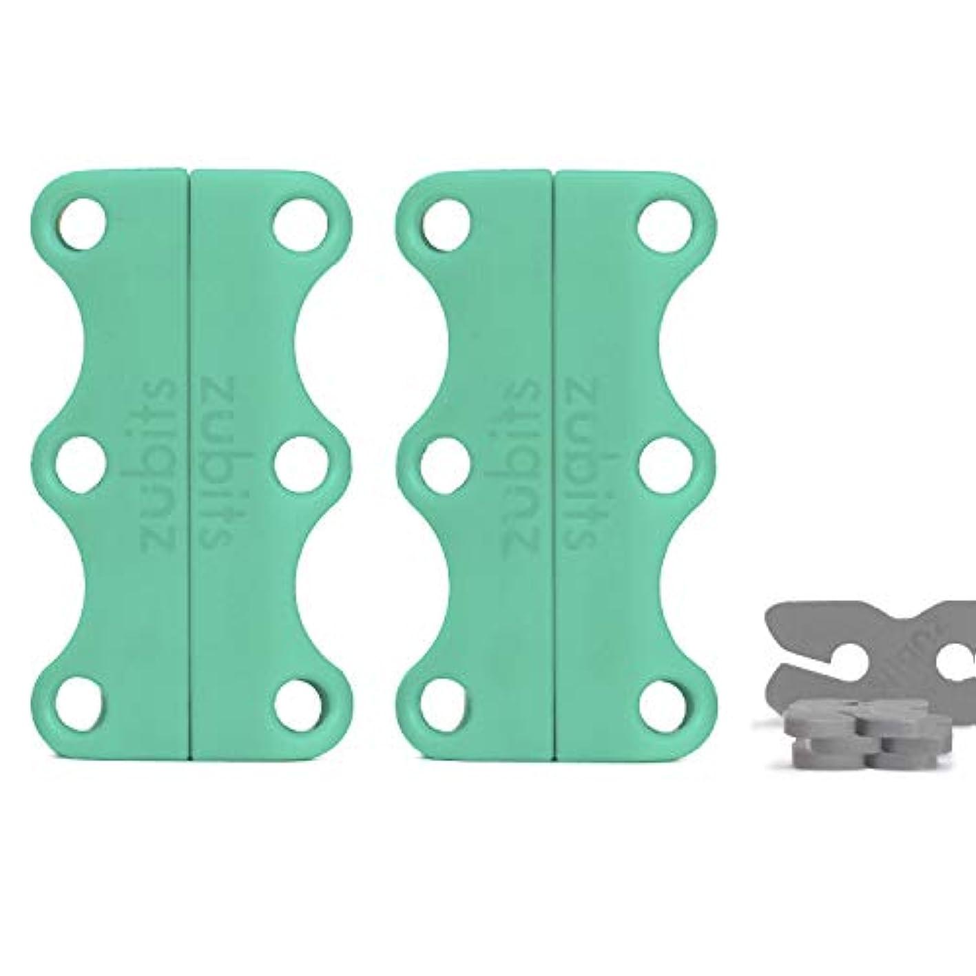 Zubits Magnetic Lacing Solution yupboabmjek552