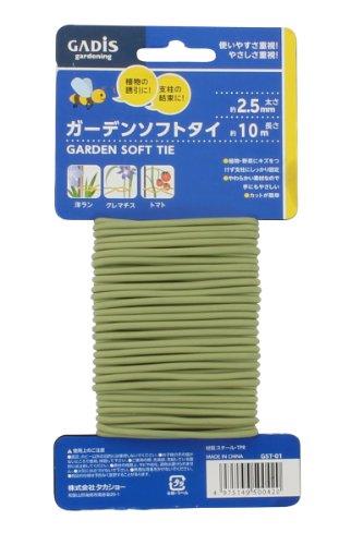 VegTrug Soft Plant Tie 2.5mm x 10m, Green