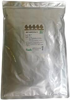有機マカ粉末お徳用600g入り JAS認定 無添加(100%有機マカ)マカパウダー サプリメント