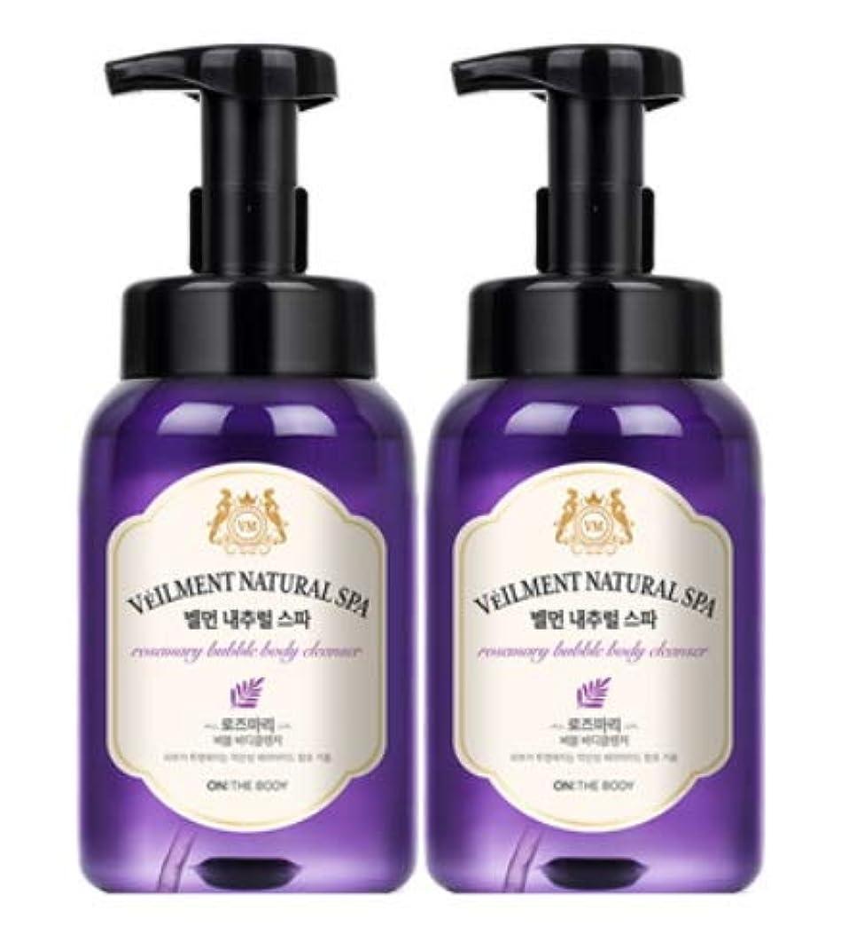 局滑る精通した[LG HnB] On the Body Belman Natural Spa Bubble Body Cleanser/オンザボディベルモンナチュラルスパバブルボディクレンザー 500ml x2個(海外直送品)