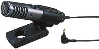 ソニー SONY コンデンサーマイク ステレオ/音楽収音用 スタンド兼用マイクホルダー付属 ECM-MS907