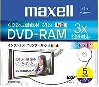 maxell 録画用 DVD-RAM 120分 2-3倍速対応 インクジェットプリンタ対応ホワイト 5枚 5mmケース入 DRM120PWB.S1P5S A