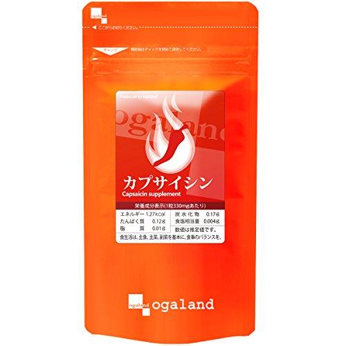 【売れ筋】 オーガランド カプサイシン(唐辛子×燃焼)270粒/約3ヶ月分
