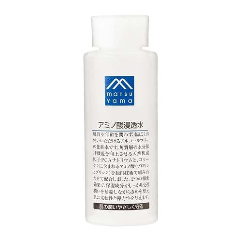 苗丘鮫松山油脂 アミノ酸浸透水 180mL