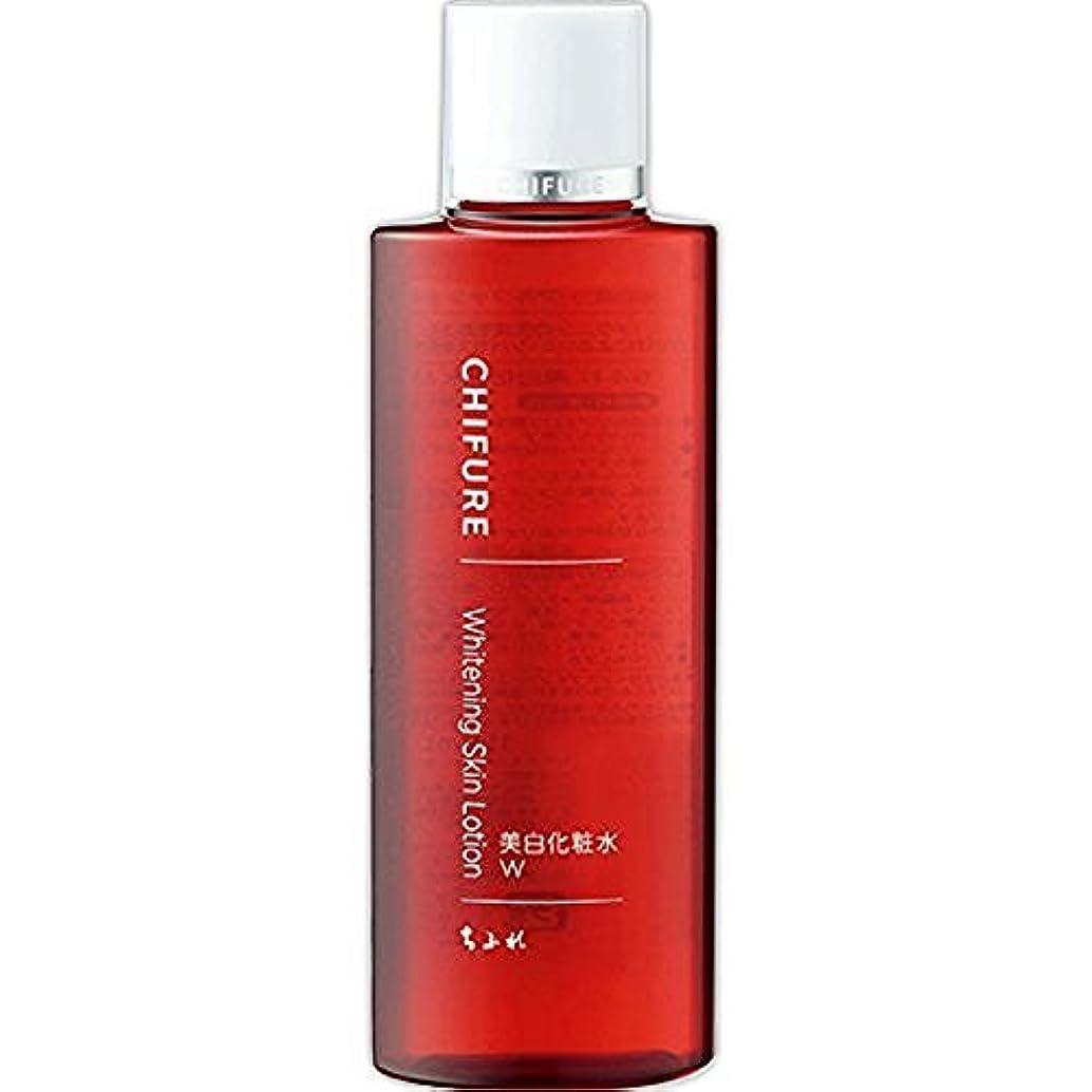 いわゆるゲージ方向ちふれ化粧品 美白化粧水 W 180ML (医薬部外品)