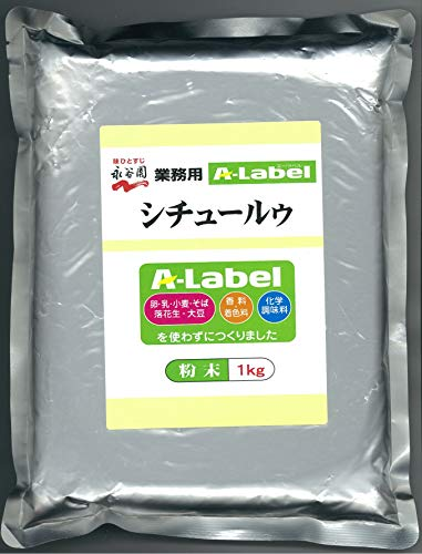 永谷園 業務用A-Labelシチュールゥ 1kg