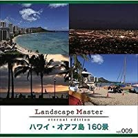 Landscape Master vol.009 ハワイ・オアフ島 160景