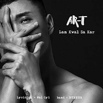 Lan Kwal Sa Kar